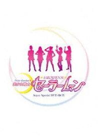 美少女戦士セーラームーン Super Special DVD-BOX [DVD]
