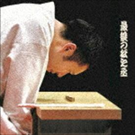 [送料無料] 神田松之丞 / 最後の松之丞 [CD]