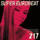 スーパーユーロビート VOL.217 [CD]