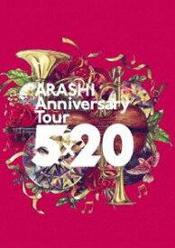 嵐/ARASHI Anniversary Tour 5×20(通常盤) [DVD]