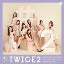 [送料無料] TWICE / #TWICE 2(通常盤) [CD]