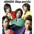 Step and Go(通常盤)
