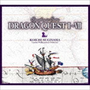 すぎやまこういち ロンドン・フィルハーモニー管弦楽団/すぎやまこういち 交響組曲ドラゴンクエストI〜VII(数量限定盤)(CD)