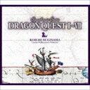《送料無料》すぎやまこういち ロンドン・フィルハーモニー管弦楽団/すぎやまこういち 交響組曲ドラゴンクエストI〜VII(数量限定盤)(CD)