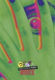 聖飢魔II/BACK STAGE OF聖飢魔2〜ウラビデオ〜 [DVD]