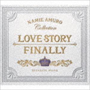 Love Story・Finally リラクシング・ピアノ 安室奈美恵コレクション(CD)