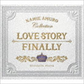 Love Story・Finally リラクシング・ピアノ 安室奈美恵コレクション [CD]