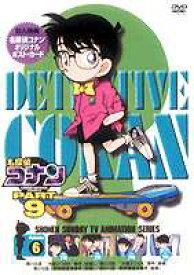 名探偵コナンDVD PART9 Vol.6 [DVD]