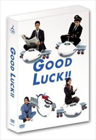GOOD LUCK!! DVD-BOX [DVD]