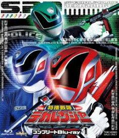 スーパー戦隊シリーズ 特捜戦隊デカレンジャー コンプリートBlu-ray1 [Blu-ray]