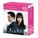 ファントム コンパクトDVD-BOX2[期間限定スペシャルプライス版](DVD)