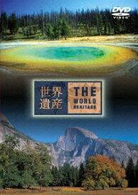世界遺産 アメリカ編2 [DVD]