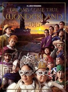 DREAMS COME TRUE/史上最強の移動遊園地 DREAMS COME TRUE WONDERLAND 2015 ワンダーランド王国と3つの団(Blu-ray)