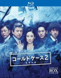 連続ドラマW コールドケース2 〜真実の扉〜 ブルーレイ コンプリート・ボックス [Blu-ray]
