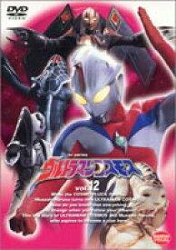 ウルトラマンコスモス 12 [DVD]
