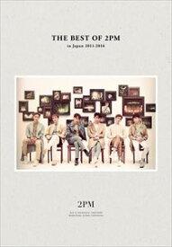 2PM / THE BEST OF 2PM in Japan 2011-2016(初回生産限定盤/2CD+2DVD) (初回仕様) [CD]