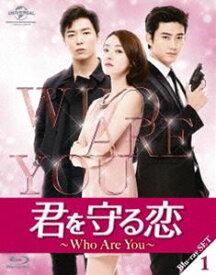 君を守る恋〜Who Are You〜Blu-ray-SET1 [Blu-ray]
