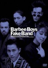 バービーボーイズ/Fake Band [DVD]