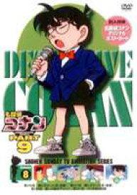 名探偵コナンDVD PART9 Vol.8 [DVD]