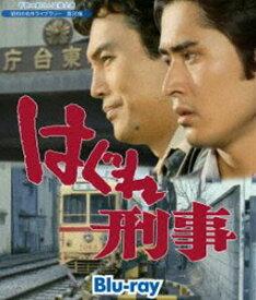 平幹二朗さん追悼企画 昭和の名作ライブラリー 第30集 はぐれ刑事 Blu-ray [Blu-ray]