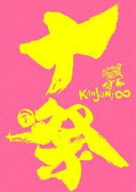 関ジャニ∞/十祭 [DVD]