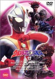 ウルトラマンコスモス 13 [DVD]