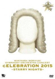 "槇原敬之/MAKIHARA NORIYUKI SYMPHONY ORCHESTRA CONCERT""cELEBRATION 2015""〜Starry Nights〜(通常盤) [DVD]"