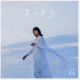 吉岡聖恵 / まっさら(CD+DVD) (初回仕様) [CD]