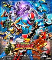 騎士竜戦隊リュウソウジャー Blu-ray COLLECTION