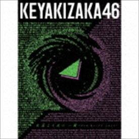 欅坂46 / 永遠より長い一瞬 〜あの頃、確かに存在した私たち〜(Type-A/2CD+Blu-ray) [CD]