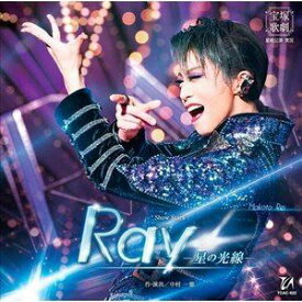 [送料無料] 宝塚歌劇団 / 宝塚歌劇 星組公演・実況::Show Stars 『Ray-星の光線-』 [CD]