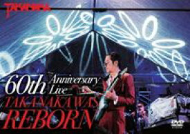 DVD 高中正義 60th Anniversary Live TAKANAKA WAS REBORN [DVD]