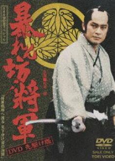 爱惹事的人将军DVD先驱版的(DVD)