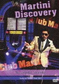鈴木雅之/Masayuki Suzuki taste of martini tour 2012〜Martini Discovery〜 [DVD]
