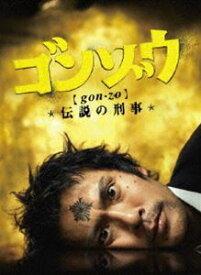ゴンゾウ 伝説の刑事 DVD-BOX [DVD]