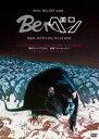 ベン [DVD]