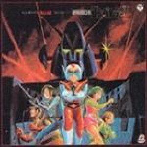 ANIMEX1200 23: テレビオリジナルBGMコレクション 超電磁ロボ コン・バトラーV(5000枚完全限定) [CD]