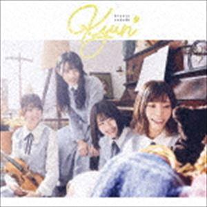 日向坂46 / キュン(TYPE-C/CD+Blu-ray) [CD]