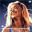 安室奈美恵 AMURO NAMIE FIRST ANNIVERSARY 1996 LIVE AT MARINE STADIUM(DVD)