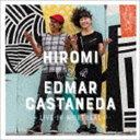 《送料無料》上原ひろみ×エドマール・カスタネーダ/ライヴ・イン・モントリオール(通常盤/SHM-CD)(CD)