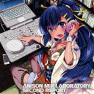 DJ KENZI(MIX) / アニソンMIX ラボラトリー 〜セカンド レポート〜 [CD]