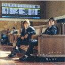 亀と山P/背中越しのチャンス(初回限定盤1/CD+DVD)(CD)
