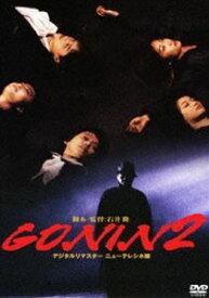 GONIN2 [DVD]