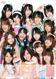 AKB48 チームA 5th stage「恋愛禁止条例」 [DVD]