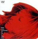 安室奈美恵 Namie Amuro Concentration 20 Live in Tokyo Dome(DVD)