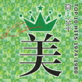 筒美京平 TOP 10 HITS 1974-1980 [CD]