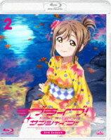ラブライブ!サンシャイン!! 2nd Season 2【通常版】 Blu-ray