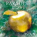 《送料無料》アンフィル/PARADISE LOST(通常盤)(CD)