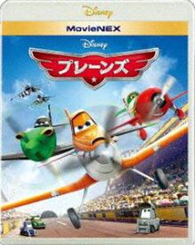プレーンズ MovieNEX [Blu-ray]