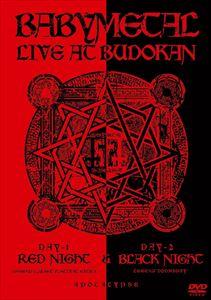 【輸入版】BABYMETAL ベビーメタル/LIVE AT BUDOKAN : RED NIGHT & BLACK NIGHT(DVD)